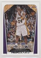 Hoops Tribute - Kobe Bryant
