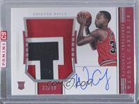 Rookie Patch Autographs Horizontal - Wendell Carter Jr. [Uncirculated] #22/49