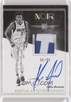 Rookie Patch Autograph Black and White - Kostas Antetokounmpo #/99