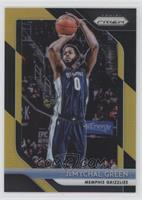 JaMychal Green [EX to NM] #/5