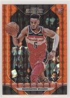 Troy Brown Jr. /99