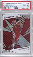 James Harden [PSA 10 GEM MT]