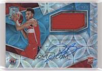 Rookie Jersey Autographs - Troy Brown Jr. #/99