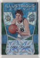 Dave Cowens #/60