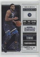Karl-Anthony Towns /23