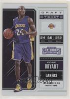 Kobe Bryant (Variation) #/99