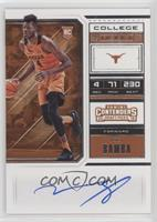 RPS College Ticket Variation C - Mo Bamba