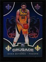 Crusade - Goga Bitadze #/99