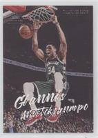 Luminance - Giannis Antetokounmpo