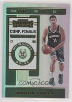 Brook Lopez #/125