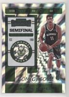 Brook Lopez #/149