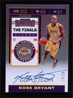 Kobe Bryant #19/25