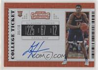 RPS College Ticket Variation B - De'Andre Hunter #/10
