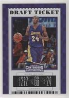 Season Ticket - Kobe Bryant (Purple Jersey) #/75