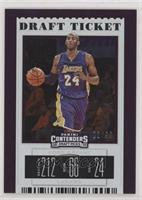 Season Ticket - Kobe Bryant (Purple Jersey) #/99