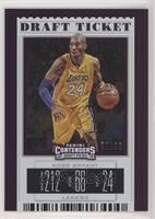 Season Ticket Variation - Kobe Bryant (Yellow Jersey) #/99