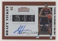 RPS College Ticket Variation B - De'Andre Hunter #/25