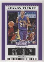 Season Ticket - Kobe Bryant (Purple Jersey)