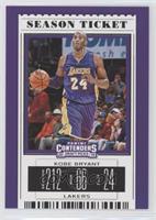 Season Ticket - Kobe Bryant