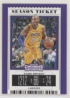 Season Ticket Variation - Kobe Bryant (Yellow Jersey)