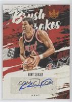 Rony Seikaly #/25
