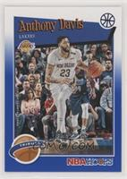 Hoops Tribute - Anthony Davis