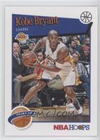 Hoops Tribute - Kobe Bryant