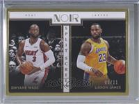 Metal Frame Split Screen - Dwyane Wade, LeBron James #/11