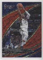 Courtside - Victor Oladipo #/49