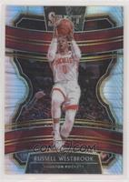 Concourse - Russell Westbrook #/8