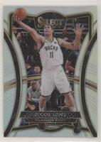 Premier Level - Brook Lopez