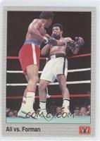 Ali vs. Foreman (Foreman spelled as Forman)