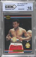 Muhammad Ali (Printed in the U.K.) [ENCASED]
