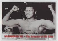 Muhammad Ali #/15,000