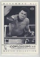 Muhammad Ali (1974 Fighter of the Year) /250