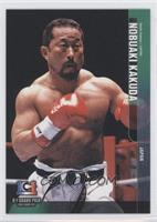 Nobuaki Kakuda