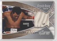 Muhammad Ali #/40