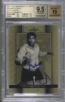Muhammad Ali [BGS9.5GEMMINT]