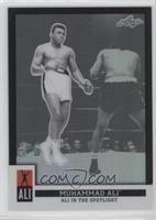 Muhammad Ali /7
