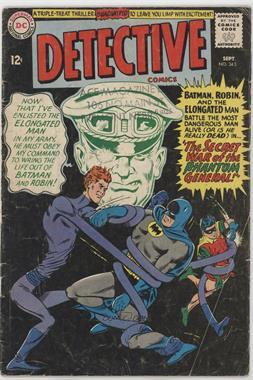 1937-2011 DC Comics Detective Comics Vol. 1 #343 - The Secret War of the Phantom General [Good/Fair/Poor]
