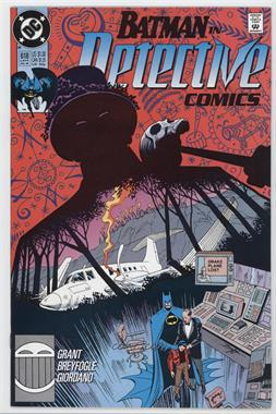 1937-2011 DC Comics Detective Comics Vol. 1 #618 - Rite of Passage Part 1 : Shadow on the Sun