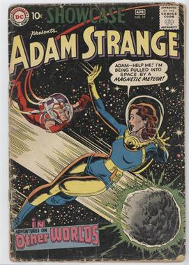 1956 - 1978 DC Comics Showcase #19 - Challenge of the Star-Hunter! / Mystery of the Mental Menace!