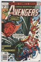 Hammer of Vengeance!