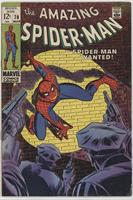 Spider-Man Wanted!