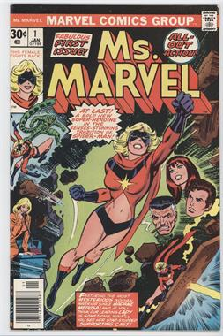 1977-1979 Marvel Ms. Marvel Vol. 1 #1 - This Woman, This Warrior!