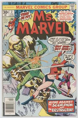 1977-1979 Marvel Ms. Marvel Vol. 1 #2 - Enigma of Fear!
