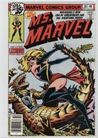 The All-New Ms. Marvel