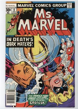 1977-1979 Marvel Ms. Marvel Vol. 1 #8 - The Last Sunset. . . ?