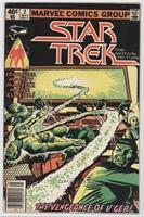 Star Trek - The Motion Picture 2/3: V'ger