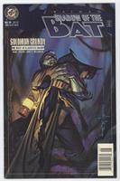 Solomon Grundy: One Night in Slaughter Swamp